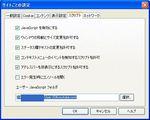 クリップボード04.jpg